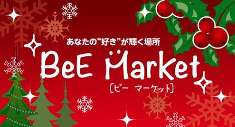 BeE ハワイアン Market 12月3日(日)プエオハナ出演します