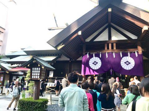 『日本の神様カード』講座 開催のお知らせ