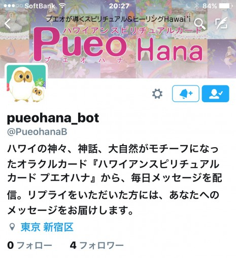 pueohana_bot-1