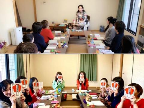 2019年度 九星気学更新講座☆広島県福山市  終了