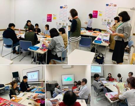『日本の神様カード』講座 ⛩2クラス開催