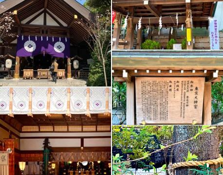 久しぶりに家人と東京大神宮⛩へ