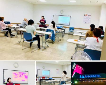 『日本の神様カード講座』第1回☆稲毛海岸カルチャーセンター☆